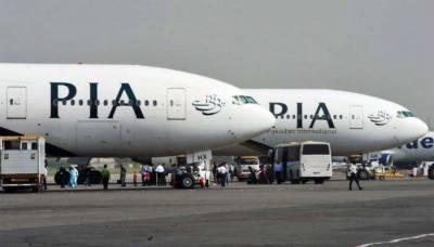 حکومت کا پی آئی اے کا ہیڈ آفس اسلام آباد منتقل کرنے کا اصولی فیصلہ