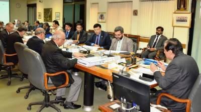 جعلی بینک مقدمے،قومی احتساب بیورو نے مشترکہ تحقیقاتی ٹیم تشکیل دے دی