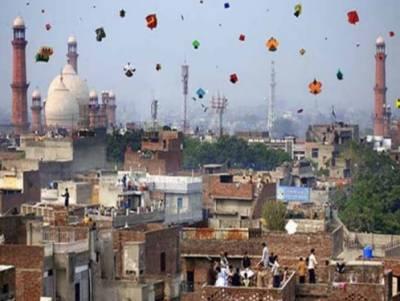 پنجاب حکومت کا بسنت نہ منانے کا فیصلہ