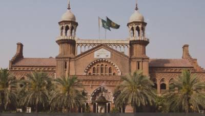 سانحہ ساہیوال: لاہور ہائیکورٹ نے جے آئی ٹی ارکان کو 4 فروری کو ریکارڈ سمیت طلب کرلیا