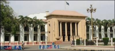 لاہور: سانحہ ساہیوال پرپنجاب اسمبلی کا ان کیمرا اجلاس آج ہوگا