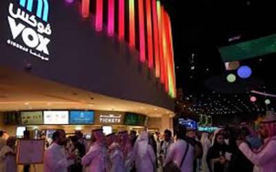 جدہ میں پہلے سینما کا افتتاح پیر کو ہوگا