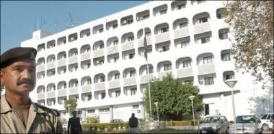 بھارت کرتار پور کوریڈور سے متعلق بچگانہ حرکتیں کر رہا ہے: دفتر خارجہ