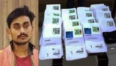 کراچی :نادرا دفتر میں چوری کرنے والا ملزم گرفتار