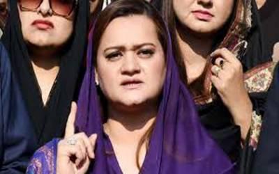 (ن)لیگ نے عمران خان کی طرح پارلیمنٹ پر لعنت نہیں بھیجی۔ مریم اورنگزیب