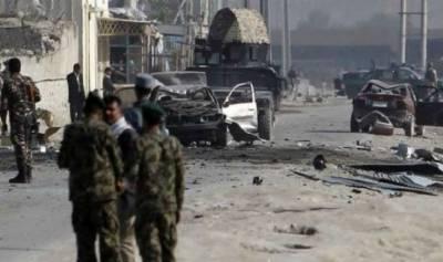 افغانستان کے شمالی صوبے میں دھماکے 4 افراد ہلاک