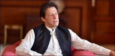 وزیراعظم عمران خان کل سانحہ ساہیوال کے لواحقین سے ملاقات کریں گے