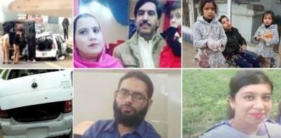 سانحہ ساہیوال: لواحقین نے کیس فوجی عدالت میں چلانے کا مطالبہ کردیا
