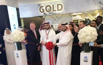 جدہ میں پہلے سینما گھر کا افتتاح