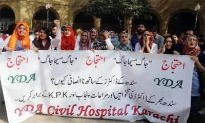 کراچی:سندھ حکومت نے ڈاکٹروں کے مطالبات مان لیے