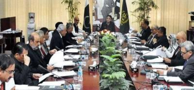 اقتصادی رابطہ کمیٹی کی گردشی قرضےکی ادائیگی کے200ارب روپےمالیت کےاسلامی سکوک بانڈ کے اجراء کی منظوری