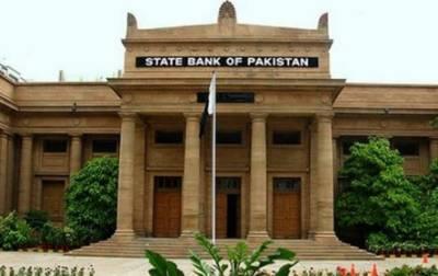 رواں مالی سال ترقی کی شرح ہدف سے 2 فیصد کم رہے گی: اسٹیٹ بینک