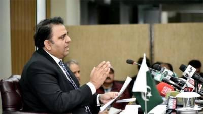 وفاقی کابینہ نے حج پالیسی 2019ء کی منظوری دی