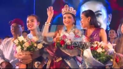 Kachin's beauty queen crowns Miss Ethnic Myanmar 2019