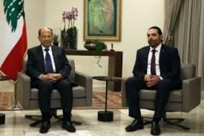 لبنان میں نئی متحدہ قومی حکومت قائم ہوگئی ہے جس سے 9ماہ کے تعطل کاخاتمہ ہوگیا
