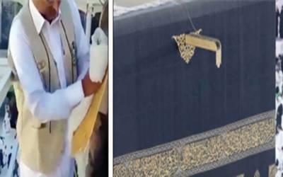 مسجد الحرام کے میزاب رحمت کی پانی سے صفائی