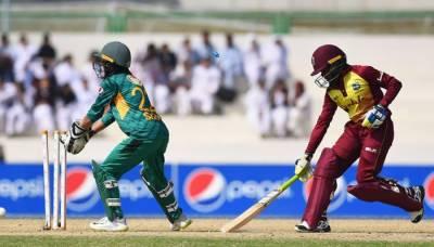دوسرا ٹی ٹوئنٹی: ویسٹ انڈیزویمن ٹیم نے پاکستان کوسپراوورمیں شکست دے دی