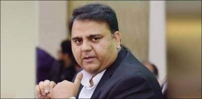 حکومت حج پر ایک روپیہ بھی نہیں کما رہی ، وزیراطلاعات فواد چوہدری