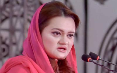 مسلم لیگ (ن) کی ترجمان مریم اورنگزیب نے حج اخراجات کے اضافے پر تشویش کا اظہار