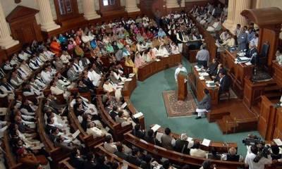 لاہور میں بیت الخلا بنانے کی قرارداد پنجاب اسمبلی میں جمع