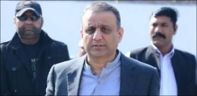 نئے بلدیاتی نظام کے ذریعے پنجاب بدلنے جا رہا ہے: علیم خان