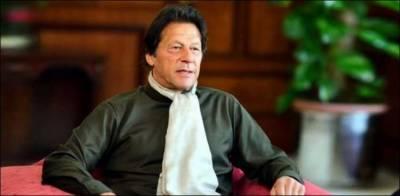 عوام کی زندگی میں حقیقی معنوں میں واضح تبدیلی لانا ہمارا منشور ہے: وزیر اعظم