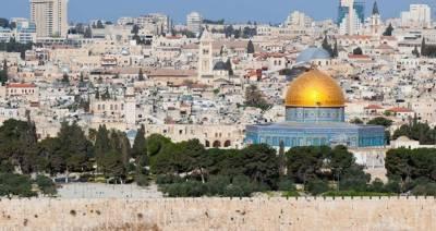 فلسطینیوں 45 ہفتے بھی رٹرن مارچ جاری ہے