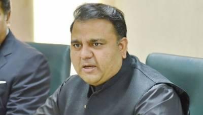 وزیراعظم کو وزیراعلیٰ پنجاب عثمان بزدار پر مکمل اعتماد ہے، فواد چوہدری