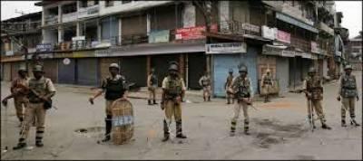 بھارتی وزیر اعظم مودی کی مقبوضہ کشمیر آمد کے خلاف آج مکمل ہڑتال کی جائے گی