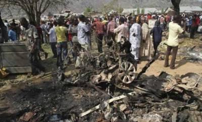 نائیجیریا میں بوکو حرام کے حملے میں 60 افراد ہلاک