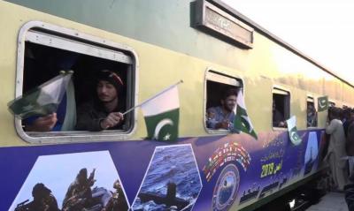 امن مشق 19، پاکستان ریلوے کی ٹرین امن بینرز کے ساتھ روانہ