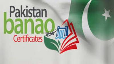 تاجربرادری نے پاکستان بناؤ سرٹیفکیٹ کے اجراء کے اقدام کو سراہا