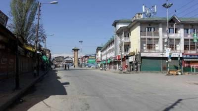 مقبوضہ کشمیر میں بھارتی وزیراعظم نریندرمودی کے مقبوضہ علاقے کے دورے کے خلاف احتجاج ریکارڈ کرانے کیلئے آج مکمل ہڑتال