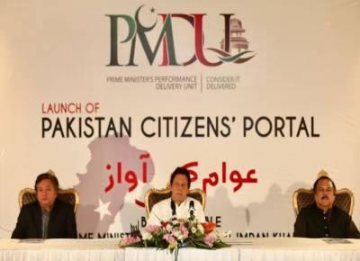 پاکستان سٹیزن پورٹل: صرف 40 فیصد شکایات حل ہونے سے مطمئن