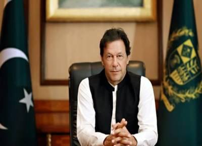لاہور: عمران خان وزیراعظم بننے کے بعد آج لاہور کا ساتواں دورہ کر رہے ہیں۔