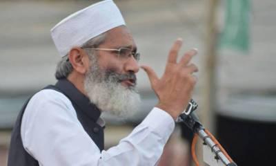 کراچی :- پی ٹی آئی حکومت طلبہ یونین کی بحالی کا وعدہ پورا کرے سراج الحق