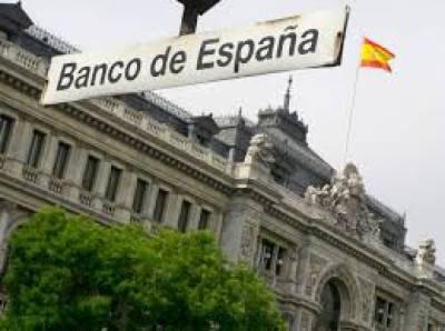 سپین،کرپشن اور دہشتگردی روکنے کیلئے 500 یورو کے نوٹ پر پابندی