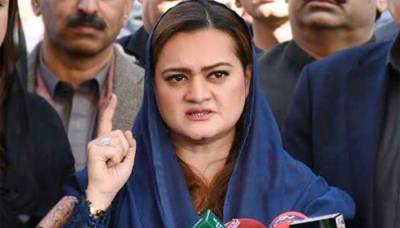 عمران خان اپنی حکومت کےعوام پرمظالم اورعذاب پر بھی ٹویٹ کریں: مریم اورنگزیب