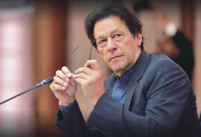 وزیراعظم عمران خان کا گھریلو صارفین کیلئے گیس بلوں میں اضافے کا نوٹس