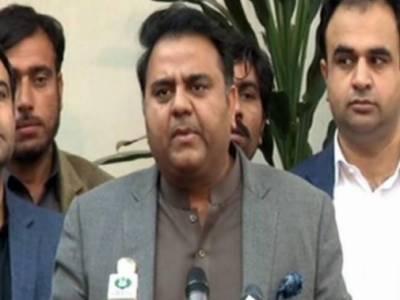 نواز شریف اور آصف زرداری نے لندن یا جیل میں دن گزارنے ہیں ،کوئی بڑا آدمی جیل جائے تو بیمار ہو جاتا ہے: وزیر اطلاعات فواد چوہدری