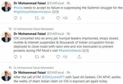 مقبوضہ کشمیر فوجی جیل میں تبدیل ہوچکا ہے، ترجمان دفتر خارجہ