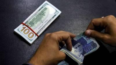 رواں مالی سال کی پہلی ششماہی میں ملکی تجارتی خسارے میں 5.07 فیصد کمی