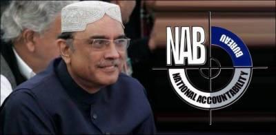 نیب کا میگا منی لانڈرنگ کیس اسلام آباد منتقل کرانے کا فیصلہ