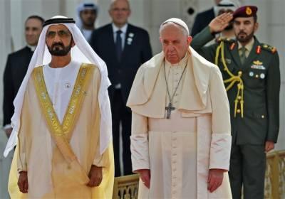 پوپ فرانسس اپنے تاریخی دورے پر متحدہ عرب امارات پہنچ گئے