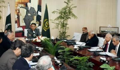 اقتصادی رابطہ کمیٹی کی پاکستان مشین ٹول فیکٹری کیلئے83 کروڑ30 لاکھ روپے کے فنڈز کی منظوری