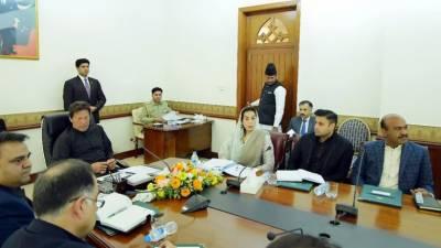 ہم نے مشکل وقت میں اقتدار سنبھالا ، ہم روپے کی قدر میں کمی کے باعث لوگوں کو در پیش مسائل سے آگاہ ہیں: وزیراعظم عمران خان