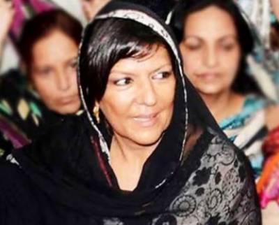 علیمہ خان کو ٹیکس بقایہ جات کی عدم ادائیگی پر7فروری کےلئے نوٹس جاری