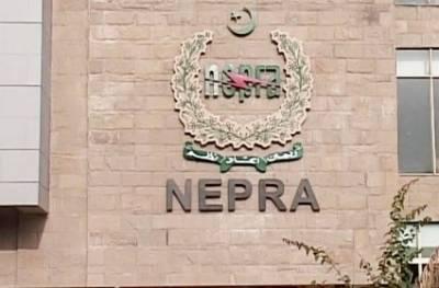 نیپرا نے بجلی کی قیمت میں 56 پیسے اضافہ کر دیا، نوٹیفیکیشن جاری