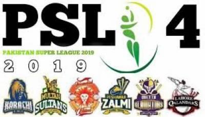 پاکستان سپر لیگ کے سیزن فور کے آغاز میں صرف 6 دن رہ گئے، شائقینِ کرکٹ کے دلوں کی دھڑکنیں تیز ہوگئیں۔