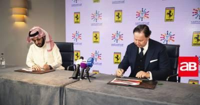 سعودی عرب اور برطانیہ کے درمیان تفریحی پروگراموں کیلئے مفاہمتی یادداشتوں پر دستخط